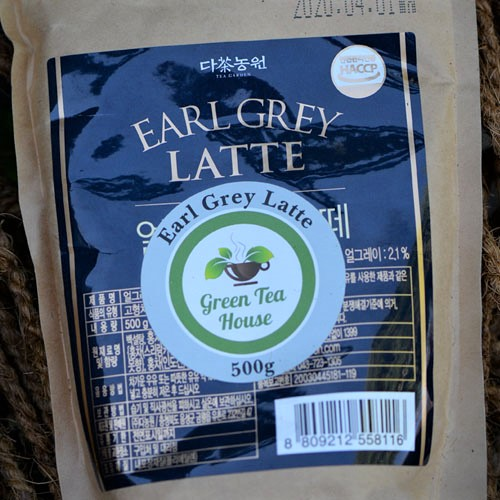 Earl Grey Latte Powder