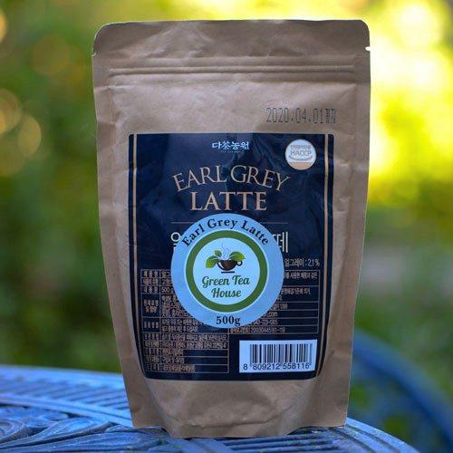 Earl Grey Latte (5)
